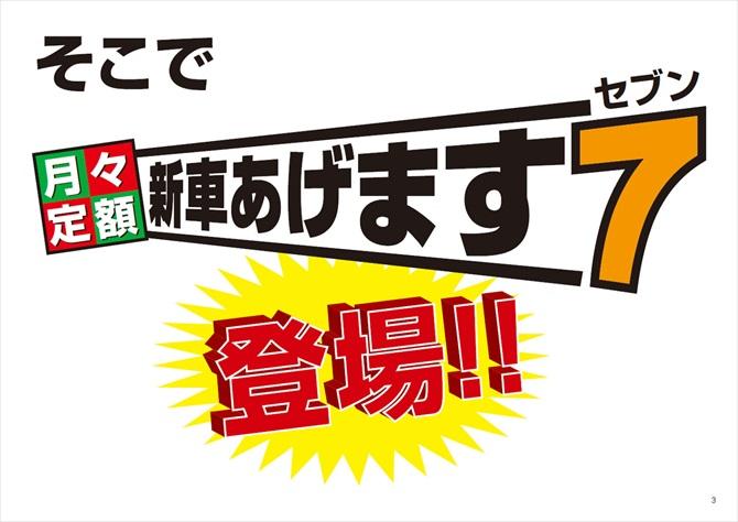 表示が上手くされない場合は、ブラウザの更新ボタンを押してください鳥取県米子市のEV格安レンタカー、カーシェアリング、車検、整備なら岡田商店